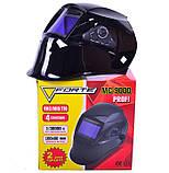 Сварочная маска хамелион FORTE MC-9000, фото 2