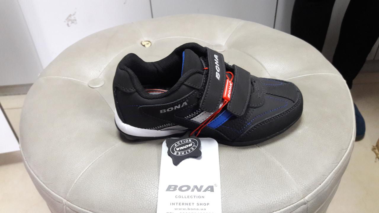Кроссовки подростковые для мальчика Bona