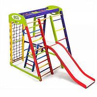 Детский спортивный комплекс для дома Акварелька Plus 2 с горкой, сеткой, кольцами, лесенкой ТМ SportBaby Разноцветный