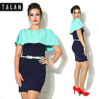 Силуэтное платье - кейп с контрастным поясом в комплекте