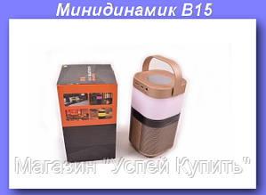 Минидинамик B15,Колонка Моно, Колонка Bluetooth