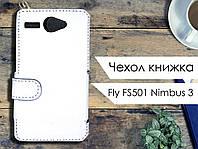 Чехол книжка для Fly FS501 Nimbus 3