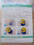 Фумигатор с USB-портом+жидкость в наборе, фото 4