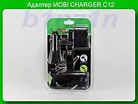 Комплект Адаптер MOBI CHARGER 10in1 C12 (Блистер, черный) (100)
