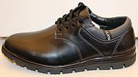 Туфли кожаные черные для мальчика, кожаная подростковая обувь от производителя модель ВИ857Ш