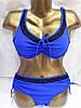 Купальник 874016 Стяжка Темно-синий,идет на наши 48,50,52  размеры., фото 4