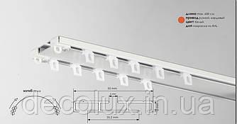 Алюминиевый карниз для штор Реверс (двухрядный)