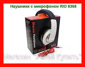 Наушники накладные с микрофоном RIO 8368