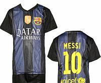 Детская (5-10 лет) футбольная форма ''Месси'' - ФК''Барселона'' (2016/2017) - черно-серая, гостевая