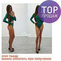 Женское боди с рукавом, вискоза, темно зеленое / фитнес боди для девочек, стильное