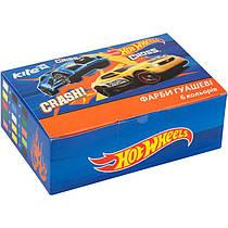 Фарби гуашеві Kite 6 кольорів Hot Wheels HW17-062