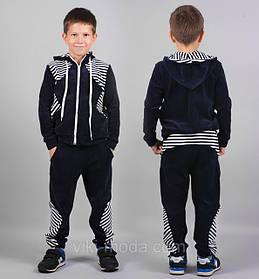 Спортивные костюмы для мальчиков (розничная цена)