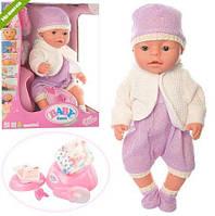 Пупс Baby Born Беби Борн BL020A