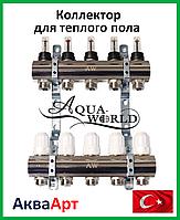 Коллекторная балка (пара) теплого пола Aqua World на двенадцать выходов