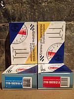 Клапаны ВАЗ 2112(впуск,выпуск) АМЗ г.Луганск 16 шт.