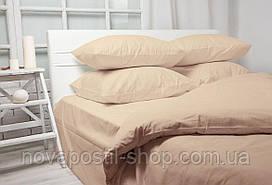 Бежевое постельное белье однотонное Color Sand (ранфорс, 100% хлопок)