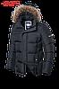 Куртка мужская до -32 Braggart Dress Code, темно-синяя, р. M,L,XL,XXL,3XL