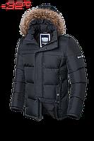 Куртка мужская до -32 Braggart Dress Code, темно-синяя, р. M,L,XL,XXL,3XL, фото 1