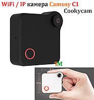 WiFi мини камера Camsoy Cookycam С1