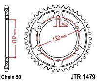 Звезда задняя YAMAHA YZF-R11000 (2011-2015) - JTR1479.47 / JTR147947