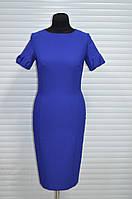 Платье женское синее рукав фонарик