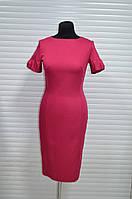 Платье розовое рукав фонарик