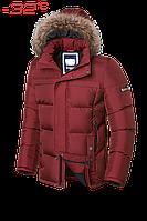 Куртка мужская до -32 Braggart Dress Code, красный, р. M,L,XL,XXL,3XL, фото 1