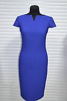 Платье синее рукав крылышко
