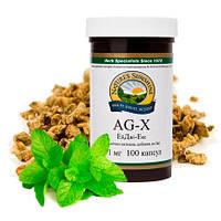 AG-X Эй Джи-Экс • Растительный пищеварительный ферментный комплекс с папаином