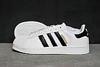 Кроссовки женские Adidas Superstar белые с черными полосками