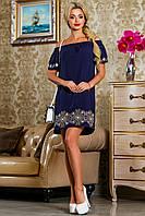 Вышитое Короткое Платье с Открытыми Плечами Темно-Синее S-3XL