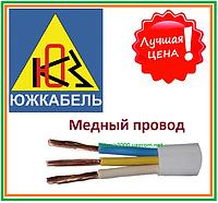 Провод ШВВП 3 Х 2,5 медный ( полное сечение ) Южкабель Кабель медный Гост бухта 100 м