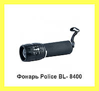 Фонарь Police BL- 8400!Акция