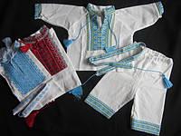 Вышитый детский костюм для крестин, синяя и красная вышивка