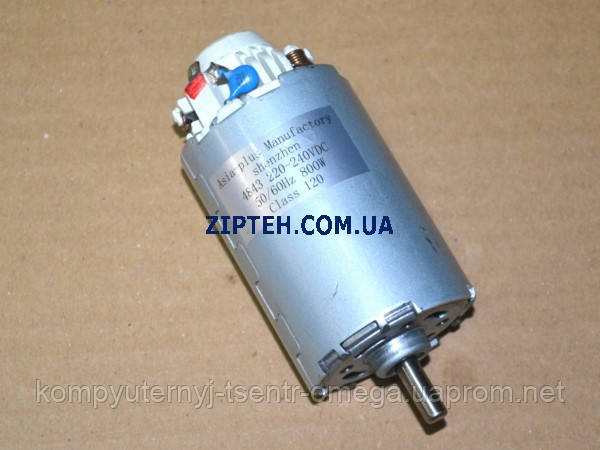 Двигатель (мотор) для блендера Saturn ST-FP0053 New 800W