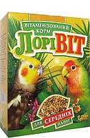 Корм Лори вит для средних попугаев 1,5 кг