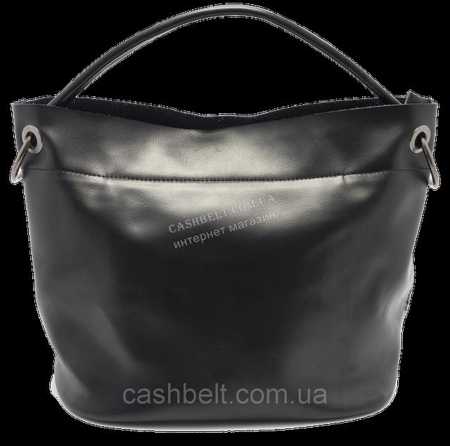 Кожаные женские объёмные сумки