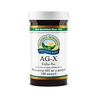AG-X/Эй Джи - Экс • Растительные ферменты для улучшения пищеварения