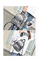 Городской женский рюкзак серебристый