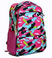 Школьный рюкзак для подростков с светоотражателями
