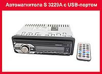 Автомагнитола S 3229A с USB-портом!Опт