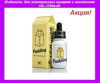 Жидкость для электронных сигарет с никотином OIL-17904-02!Акция