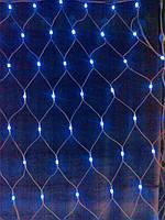 Новогодняя гирлянда, Гирлянда светодиодная Сетка L240 голубая
