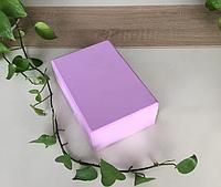 Йога Блок Yoga Block для йоги и растяжки Акция фиолетовый
