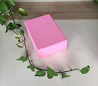 Йога Блок Yoga Block для йоги и растяжки Акция розовый