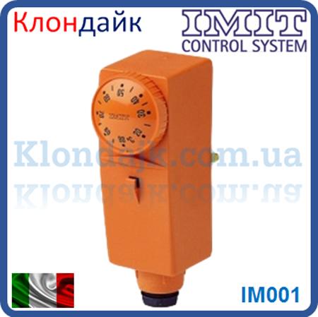 IMIT Термостат контактный биметаллический