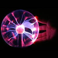 Плазменный шар Plasma ball 6?, детский светильник, Tesla плазма ночник шар с молниями 15 см