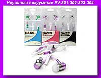 Наушники вакуумные EV-301-302-303-304,Наушники EV-301