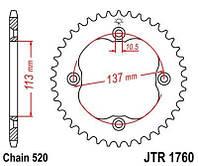 Звезда задняя SUZUKI AVT LT-Z / LT-R Quadsport - JTR1760.36 / JTR1760.36