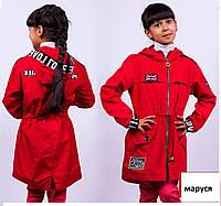 Весенние куртки и плащи для девочек